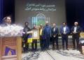 برای دومین بار پیاپی؛ ذوب آهن اصفهان  تنديس زرين سرآمدی روابط عمومی را دریافت کرد